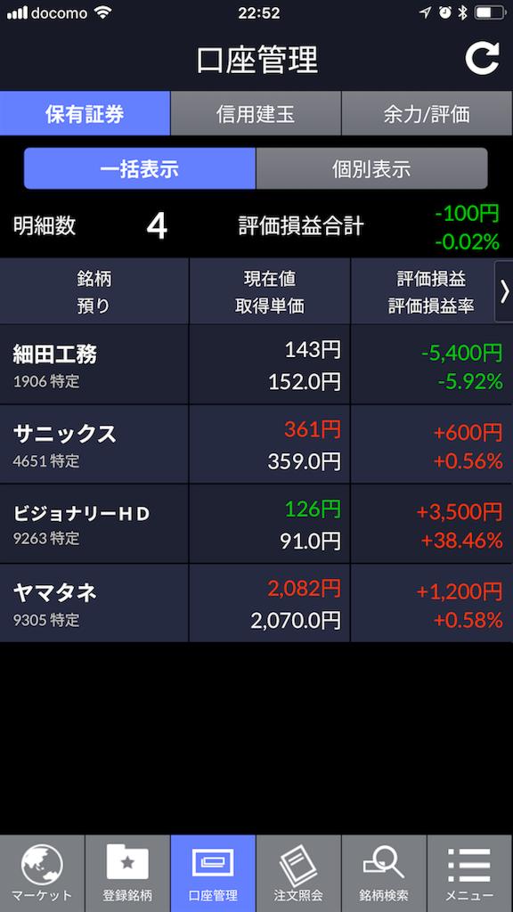 f:id:kunekunemushi:20180530012132p:image
