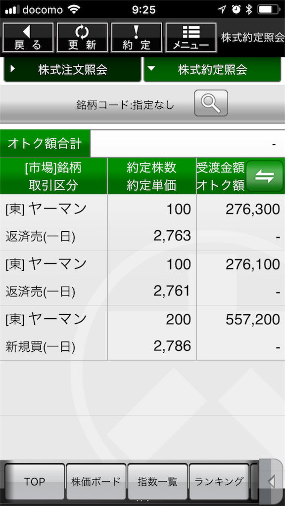 f:id:kunekunemushi:20180531233854p:image