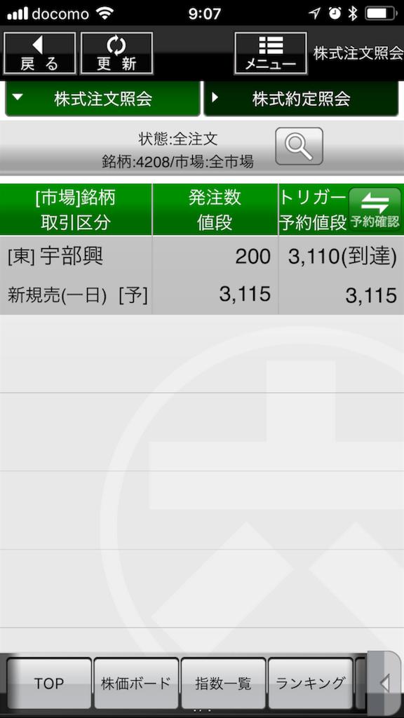 f:id:kunekunemushi:20180608204817p:image
