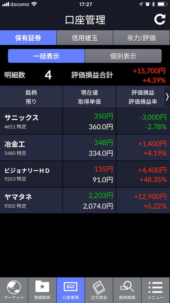 f:id:kunekunemushi:20180608205446p:image