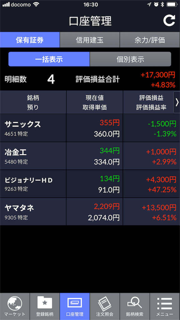 f:id:kunekunemushi:20180611221102p:image