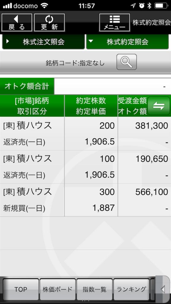 f:id:kunekunemushi:20180611221227p:image