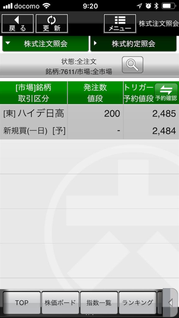 f:id:kunekunemushi:20180628225717p:image