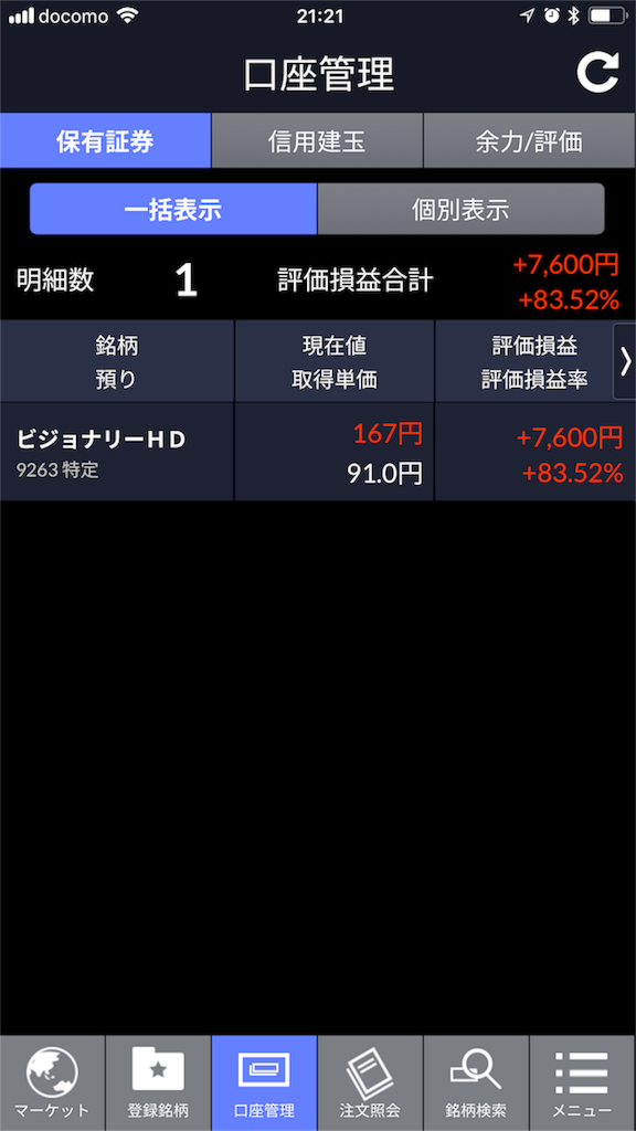f:id:kunekunemushi:20180703212222p:image