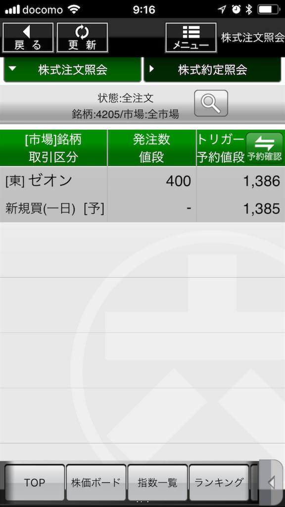 f:id:kunekunemushi:20180709224535p:image