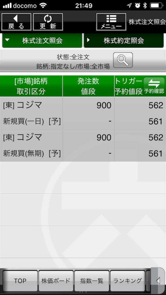 f:id:kunekunemushi:20180710220353p:image