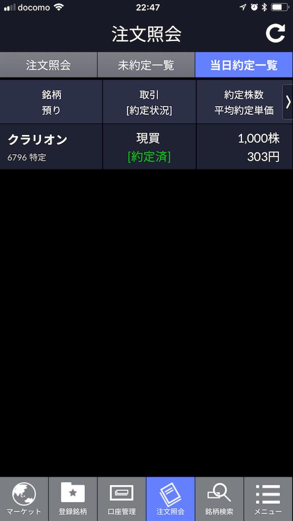 f:id:kunekunemushi:20180711224748p:image