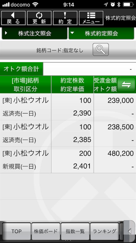 f:id:kunekunemushi:20180719195817p:image