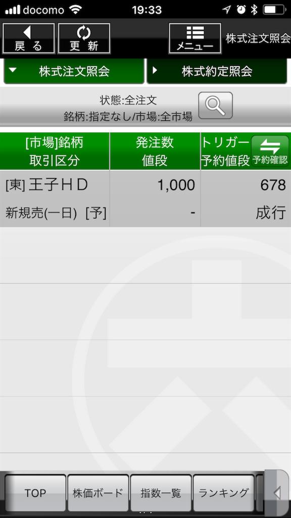 f:id:kunekunemushi:20180723195655p:image