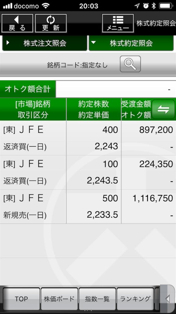 f:id:kunekunemushi:20180725225037p:image