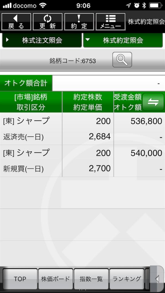 f:id:kunekunemushi:20180801200643p:image