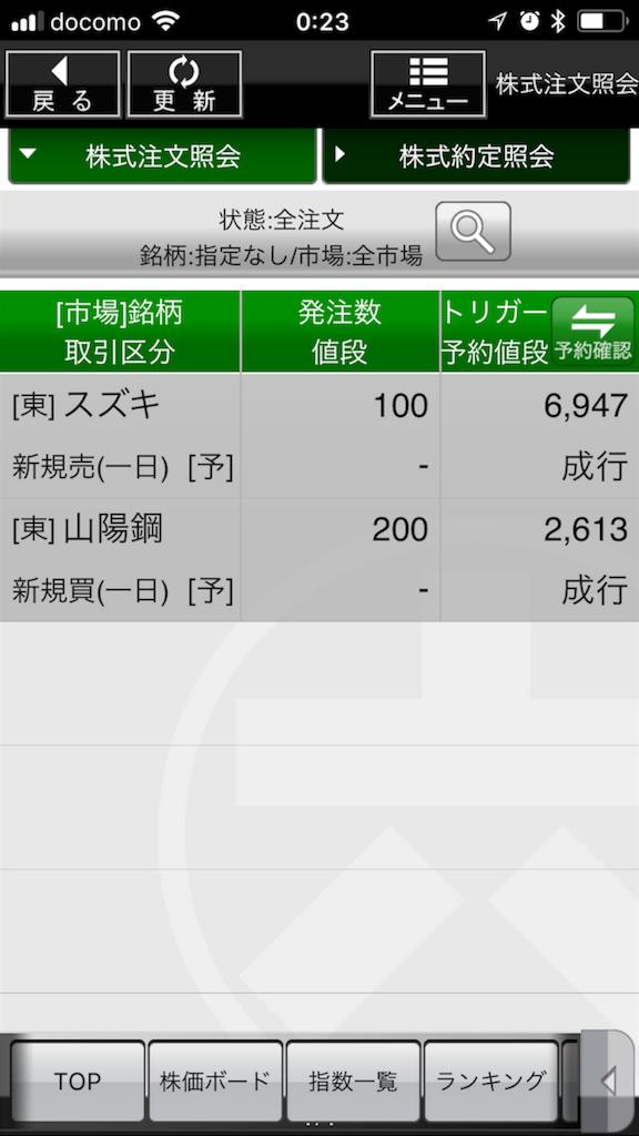 f:id:kunekunemushi:20180804002324p:image