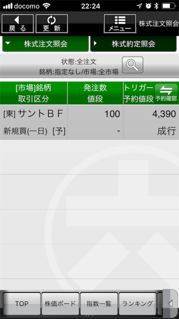 f:id:kunekunemushi:20180807222924p:image