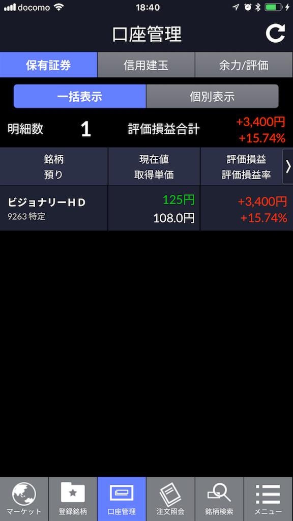 f:id:kunekunemushi:20180820192130p:image