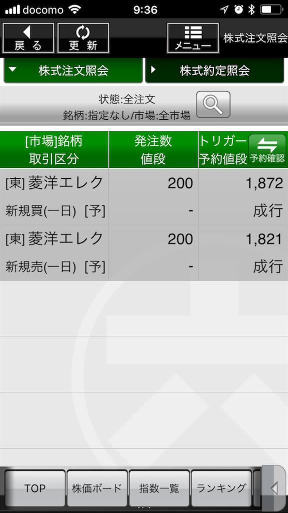 f:id:kunekunemushi:20180827195802p:image