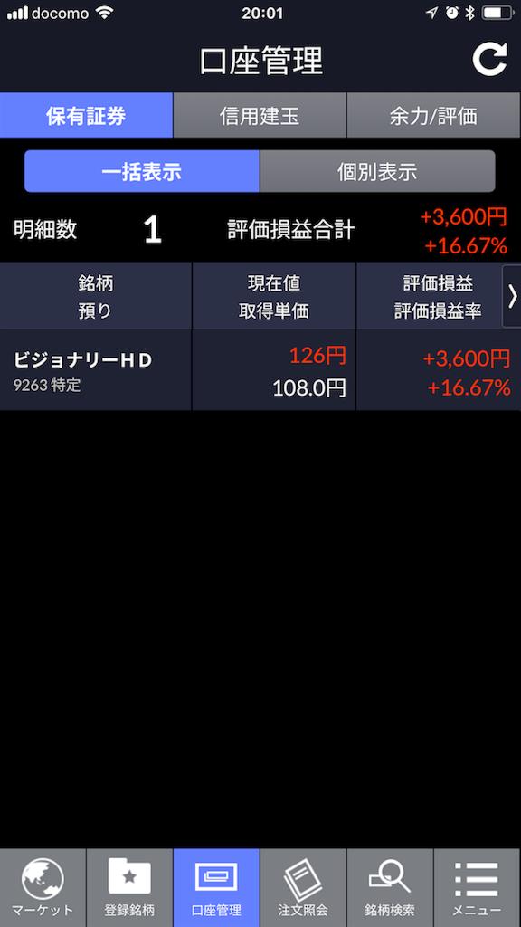 f:id:kunekunemushi:20180828200225p:image