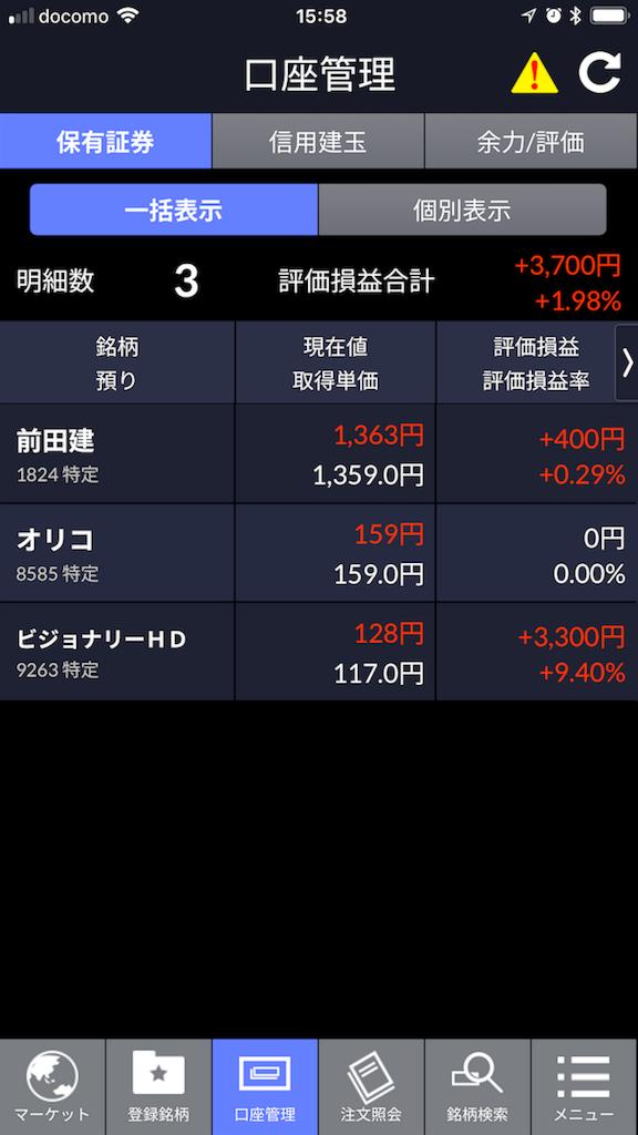 f:id:kunekunemushi:20180906212417p:image