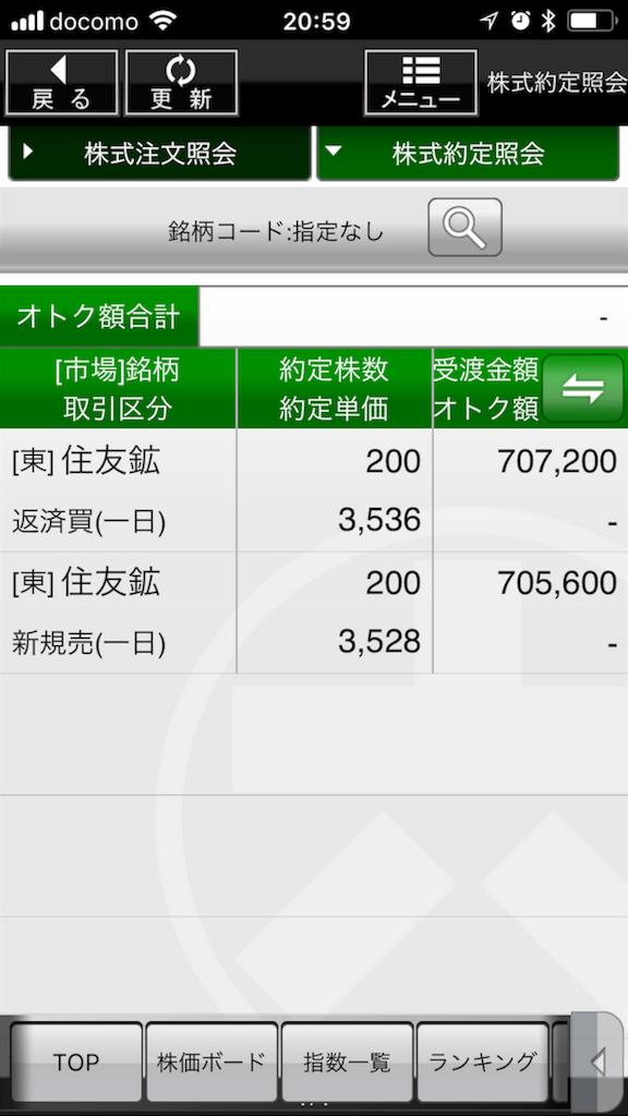 f:id:kunekunemushi:20180906234717p:image