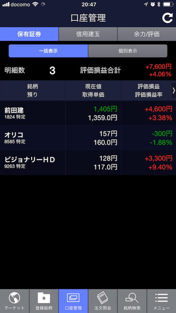 f:id:kunekunemushi:20180910210242p:image