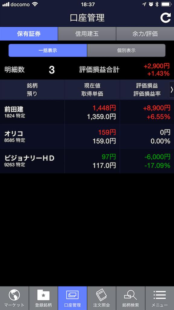 f:id:kunekunemushi:20180913204901p:image