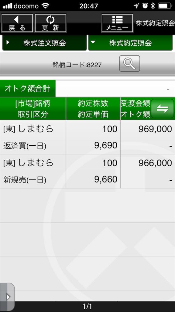 f:id:kunekunemushi:20180913210545p:image