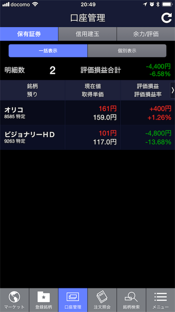 f:id:kunekunemushi:20180918210749p:image