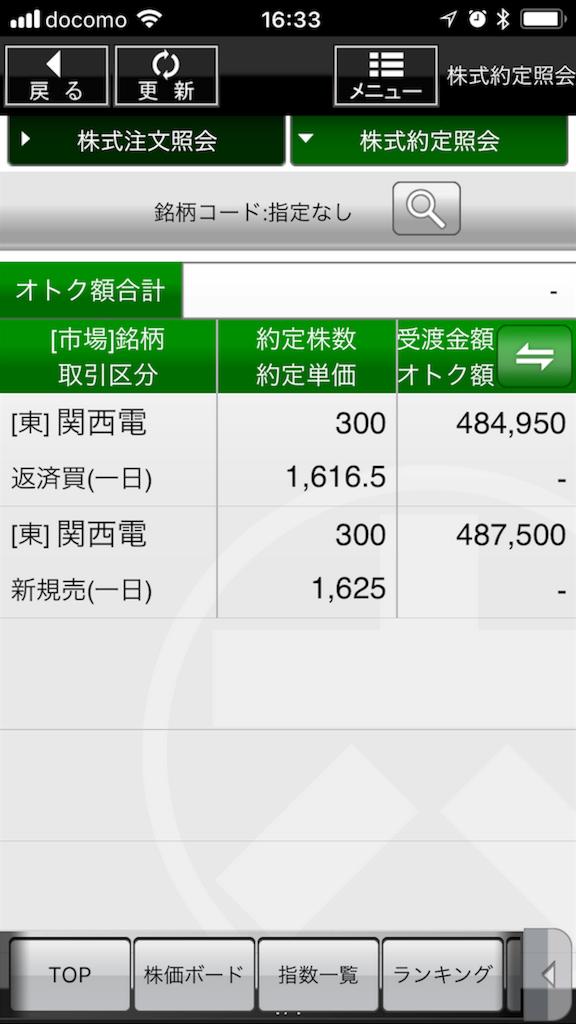 f:id:kunekunemushi:20180919200736p:image