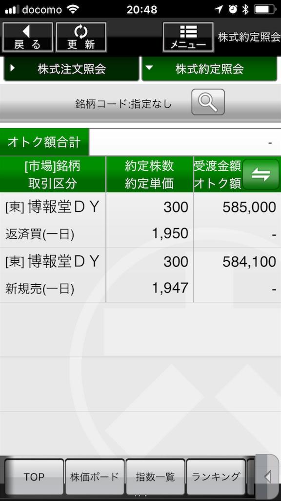 f:id:kunekunemushi:20180920210216p:image
