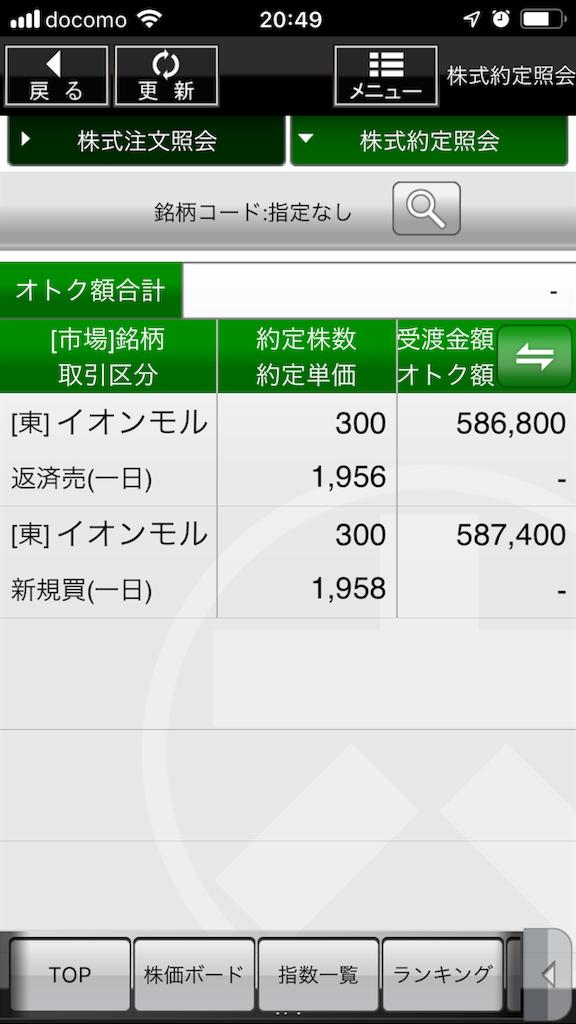 f:id:kunekunemushi:20181009205227p:image