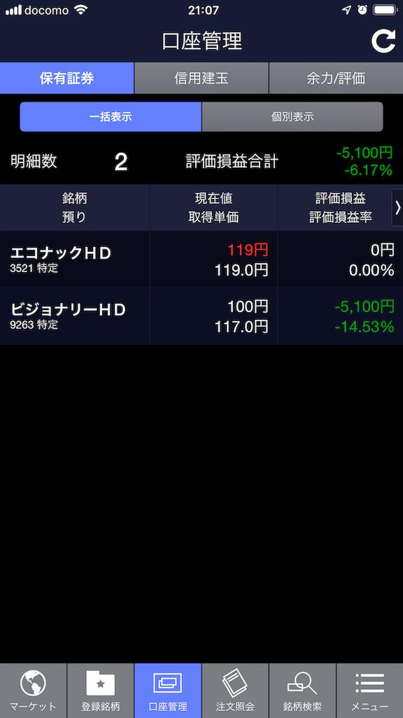 f:id:kunekunemushi:20181012211711p:image