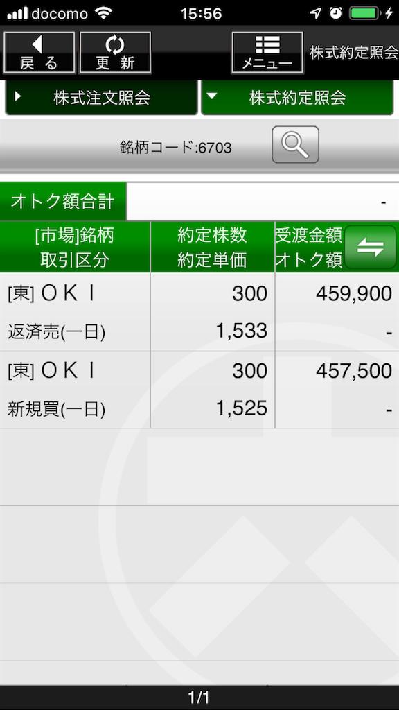 f:id:kunekunemushi:20181024211155p:image