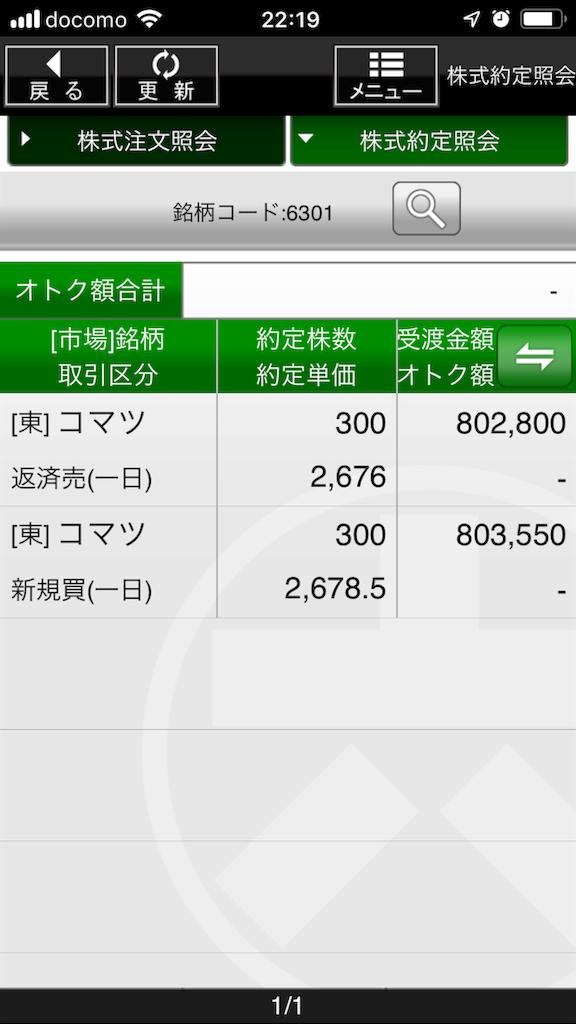 f:id:kunekunemushi:20181030224650p:image