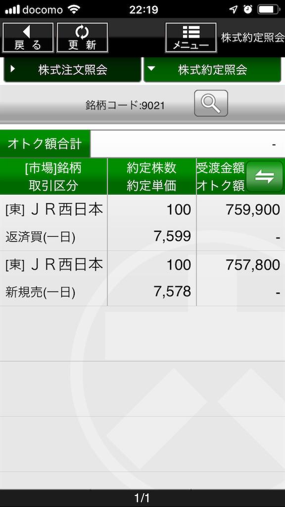 f:id:kunekunemushi:20181030224701p:image
