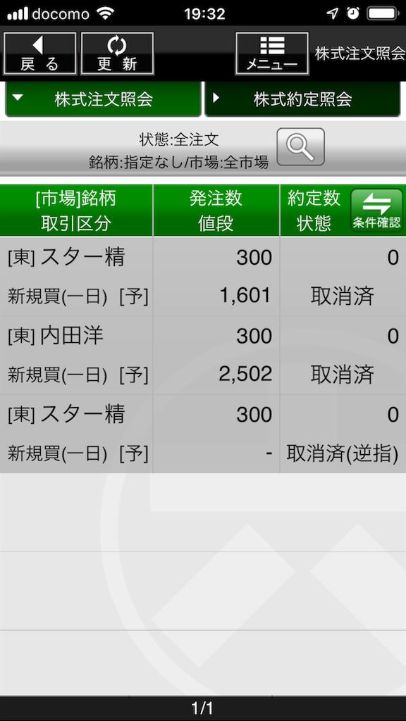 f:id:kunekunemushi:20181130193342p:image