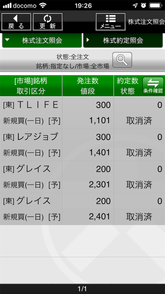 f:id:kunekunemushi:20181205193541p:image
