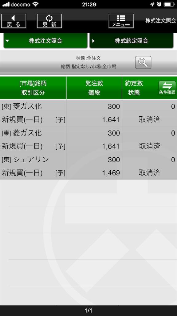 f:id:kunekunemushi:20181206213515p:image