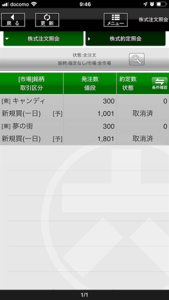 f:id:kunekunemushi:20181207220614p:image
