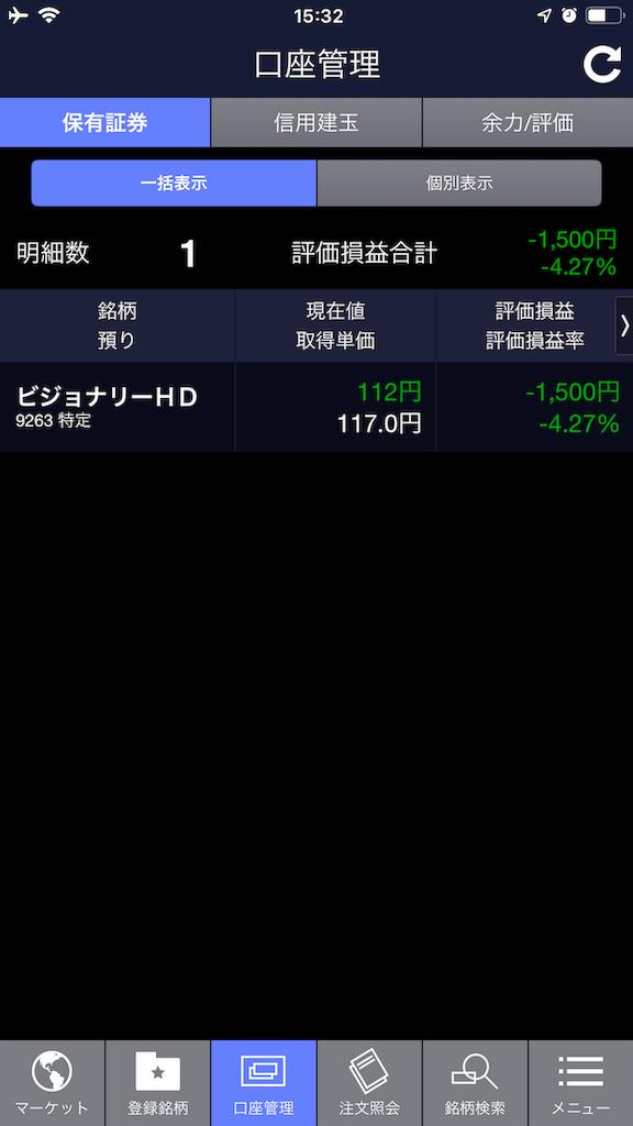 f:id:kunekunemushi:20181210180009p:image