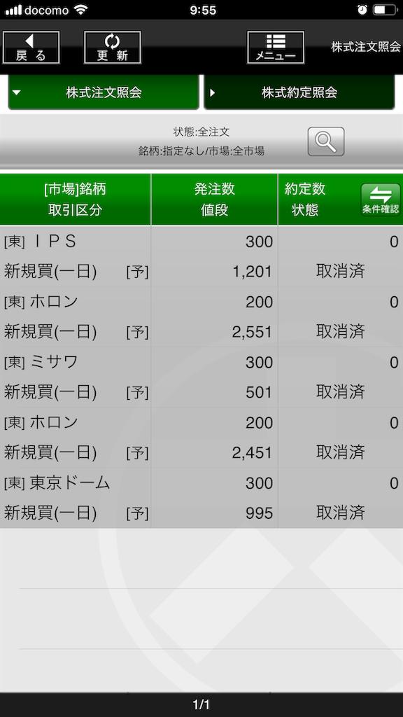 f:id:kunekunemushi:20181213202624p:image