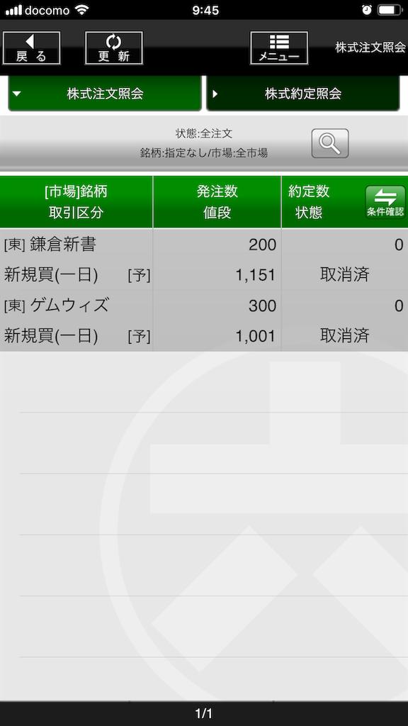 f:id:kunekunemushi:20181214225211p:image