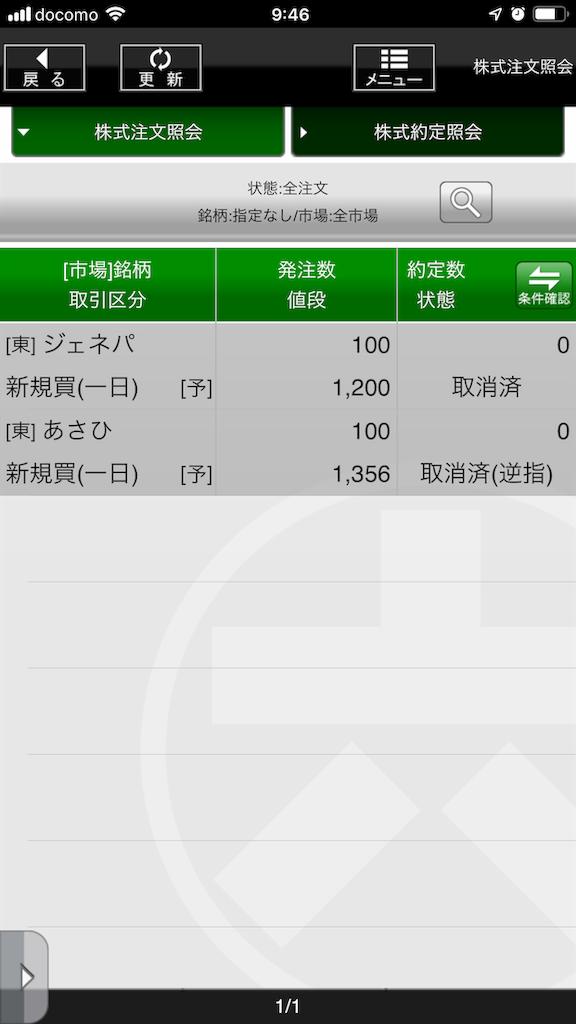 f:id:kunekunemushi:20181226223625p:image