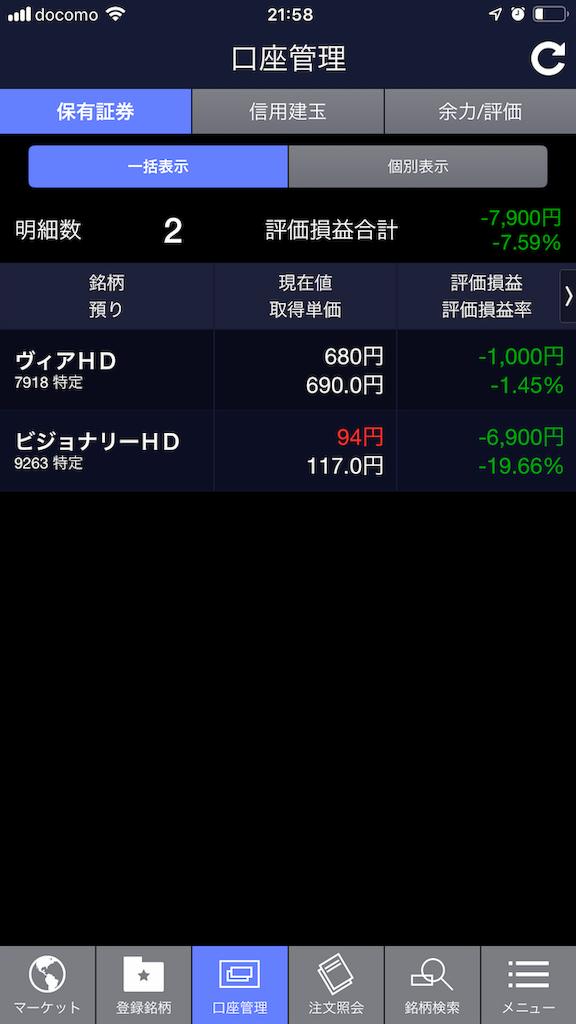 f:id:kunekunemushi:20190107220210p:image