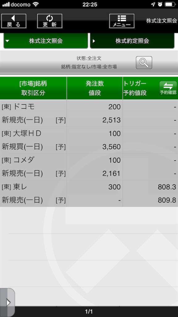 f:id:kunekunemushi:20190617223518p:image