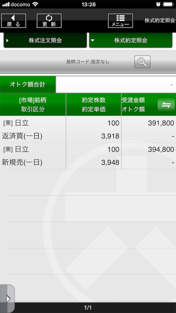 f:id:kunekunemushi:20190618224011p:image