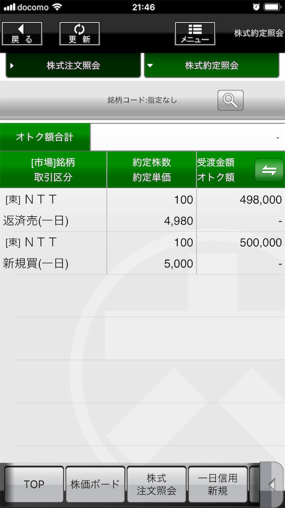 f:id:kunekunemushi:20190820215238p:image
