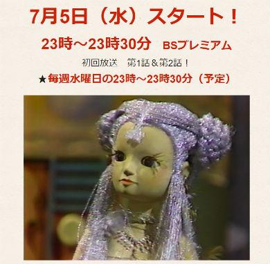 f:id:kunha:20170529164551j:plain