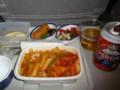 [イタリア]機内食