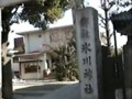 [ネタ]氷川神社