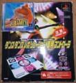 [ゲーム]DDRコントローラー