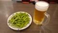 [食]ビール